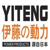 上海伊藤动力发电机责任公司