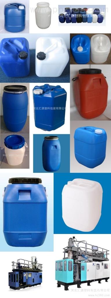 供应销售河北塑料桶生产厂家