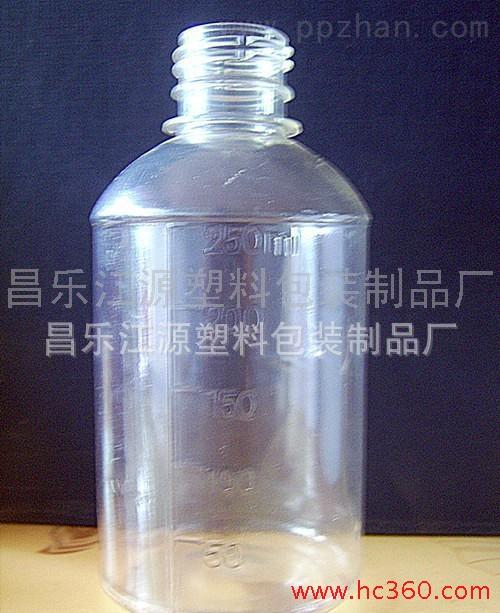 塑料容器 矿泉水瓶