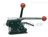 P1516依利达-PET/PP带打包机