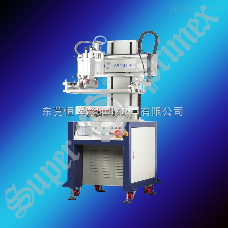 SS2-430F-恒晖SS2-430F高精密平面丝印机、专业的手机玻璃镜片丝印机、伺服平板镜片印刷机