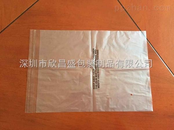 opp透明塑料袋opp印刷自粘袋opp�m子袋