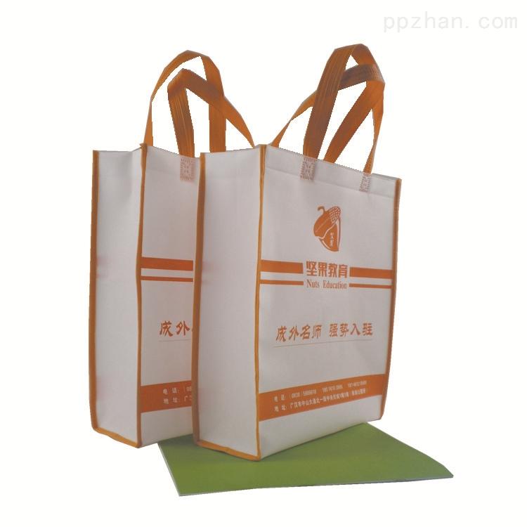 厂家定制空白无纺布手提广告袋可印文字图案