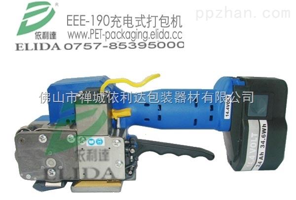 石材手提式充电式塑钢带打包机维修|福州人造板蓄手持电池PET塑料带捆包机配件