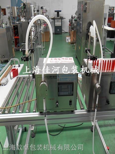 上海厂家直销电动自吸灌装机  香水香精灌装