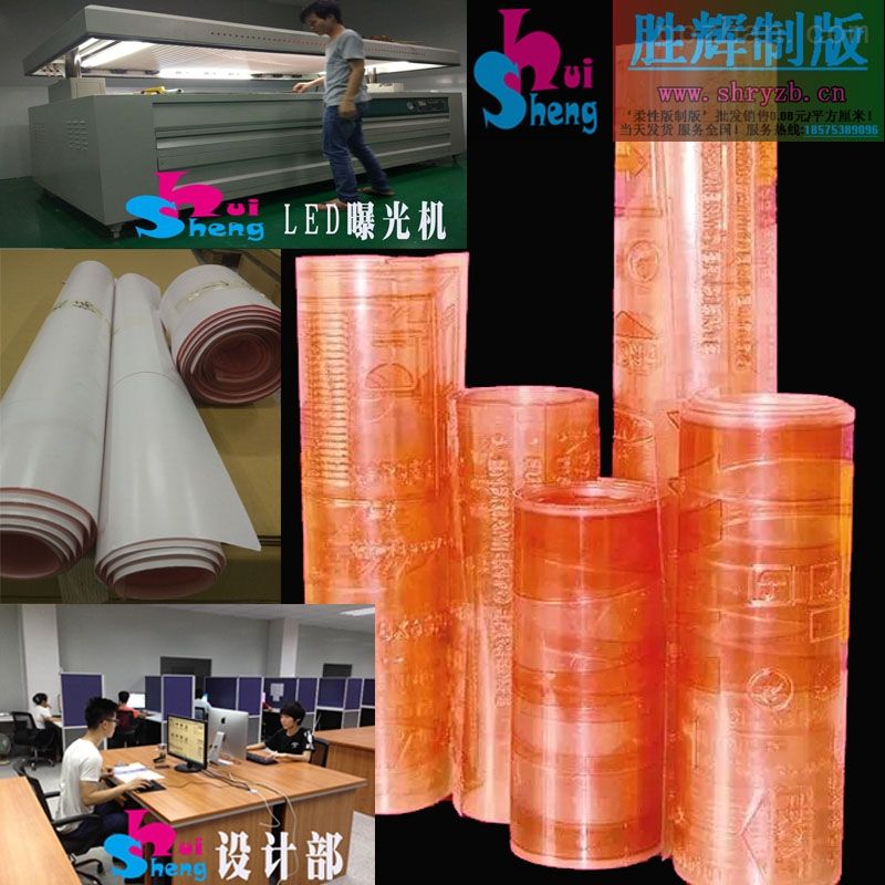 浙江制版公司直销 作业本线条版 瓦楞纸箱柔印版 柔性树脂版制版