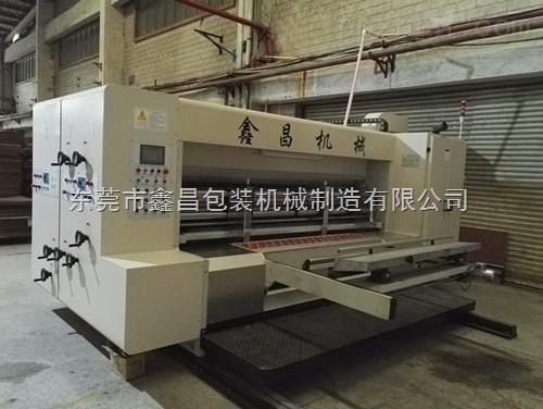 高速水墨印刷模切机(开槽机)