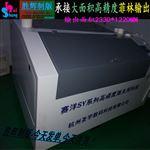 shryzb-cn东莞制版公司承接特大菲林输出 高精度彩印输出菲林加工 设计制作