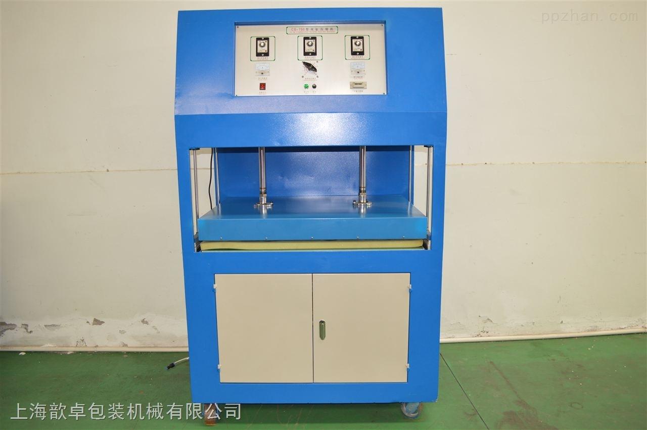 上海厂家直销压缩包装机