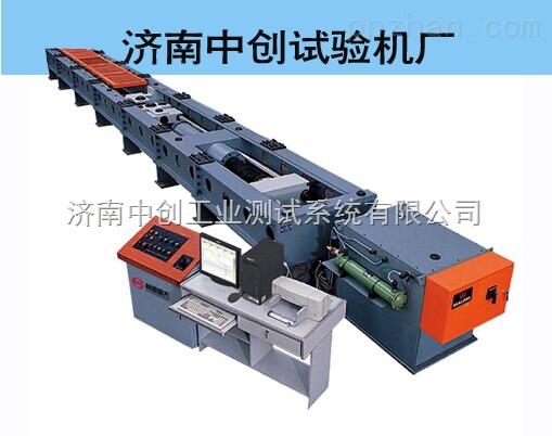 150kN吊装带卧式屈服强度测试机哪家便宜
