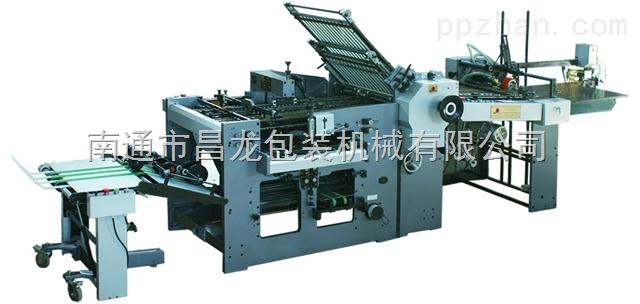 昌�N牌ZYH660D混合式高速折页机