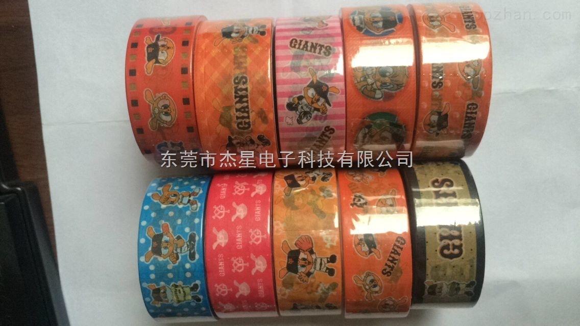 厂家生产各颜色印刷和纸 手撕彩色聚会party装饰胶带