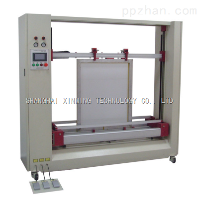 Automatic Emulsion Coating Machine