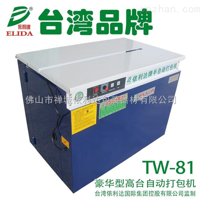 佛山半自动打包机价格神深圳纸箱捆扎机低电压安全性好