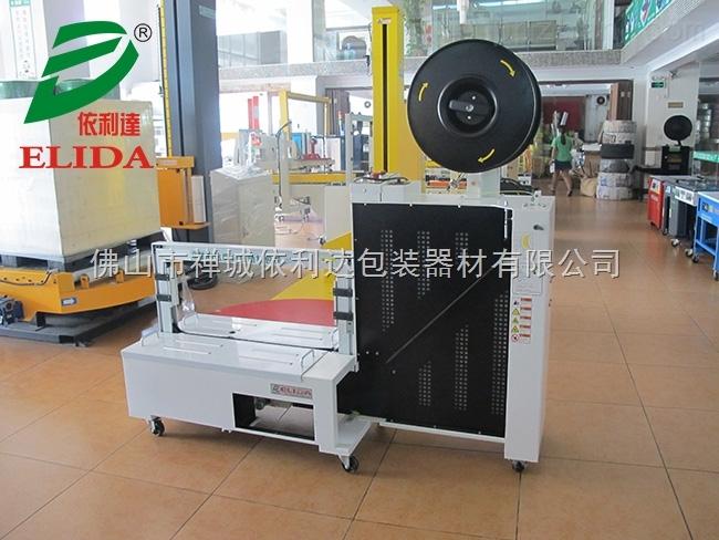 TW-101B全自动捆包机-福建全自动打包机高品质效率高包装快速