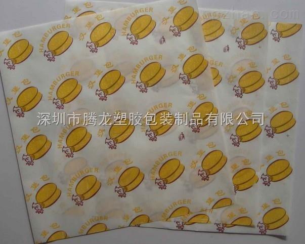 肉松汉堡纸袋,鸡翅袋 ,深圳纸袋厂