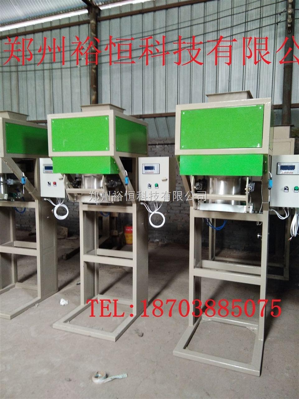 乳胶粉定量灌装机 粉末称重多功能包装机