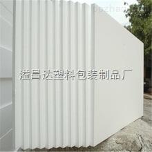 泡沫板厂家热销阻燃泡沫板阻燃聚苯板外墙保温聚苯板