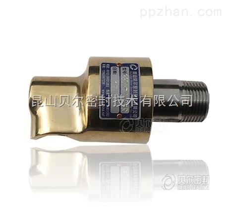 贝尔旋转接头供应上海江苏浙江地区淋膜机旋转接头