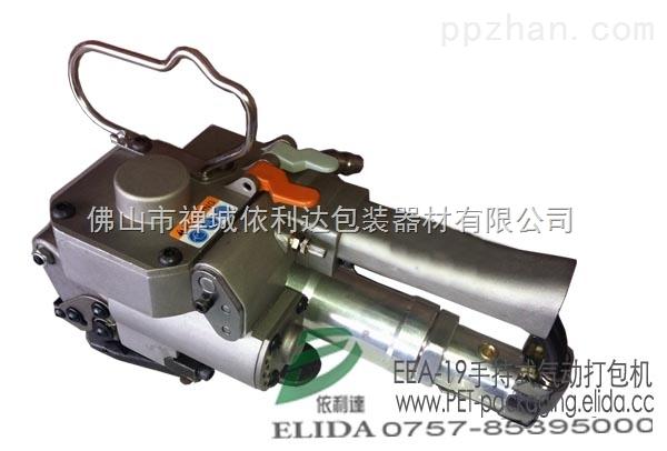 EEA-19气动捆扎机-韶关手持打包机美观可靠包装整机