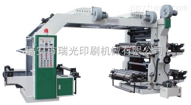 RG-600MM-1200MM-冥币印刷机 3+1纸张卷筒印刷机