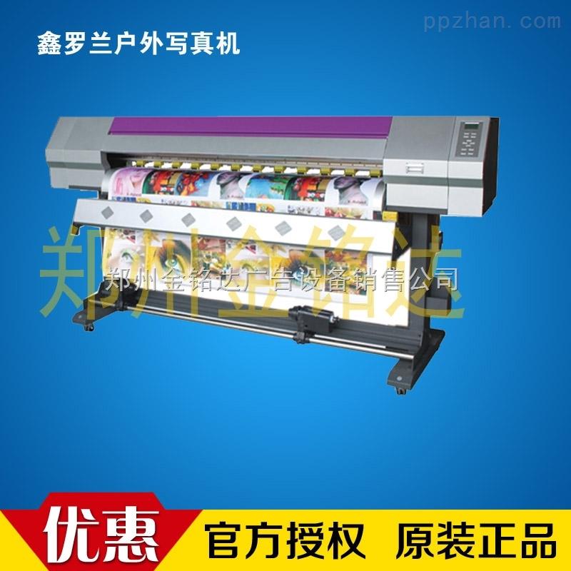 厂家批发 1米6单头 广告写真机 户内户外 压电写真机