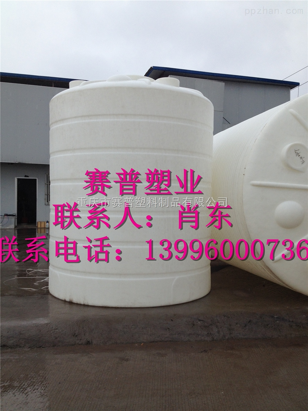 贵州5吨塑料储罐