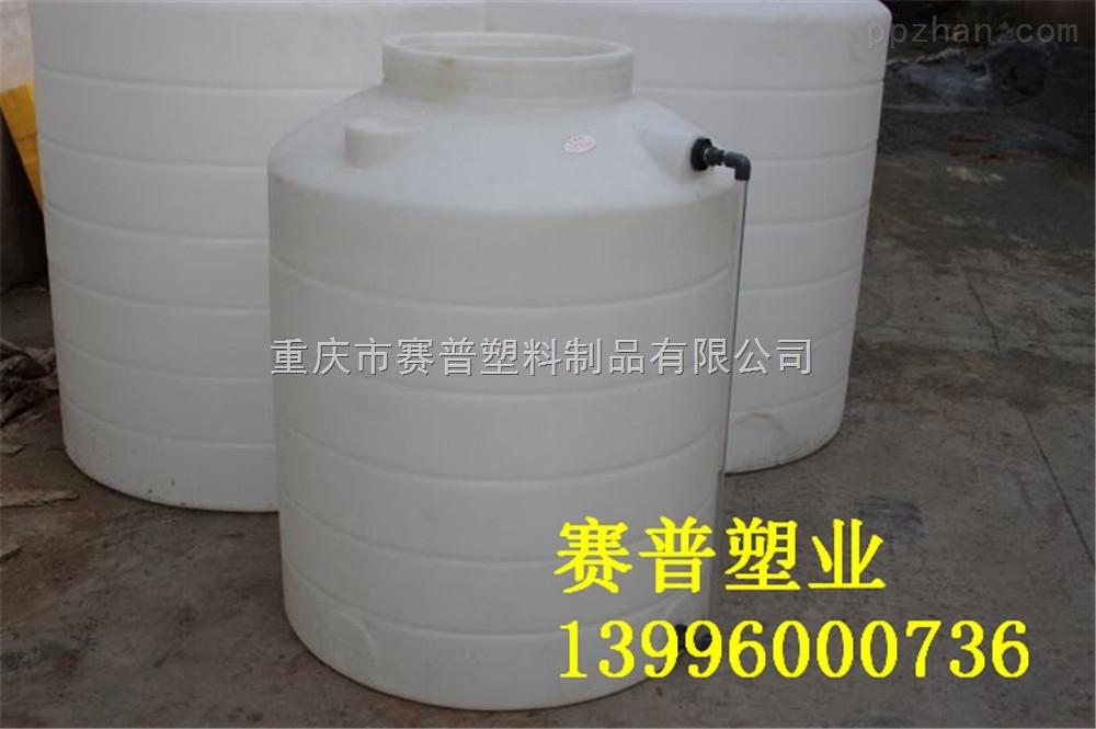 云南0.3吨小容量塑料储罐