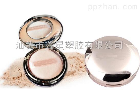 汕头粉饼盒-粉饼盒厂家-汕头鑫星塑胶