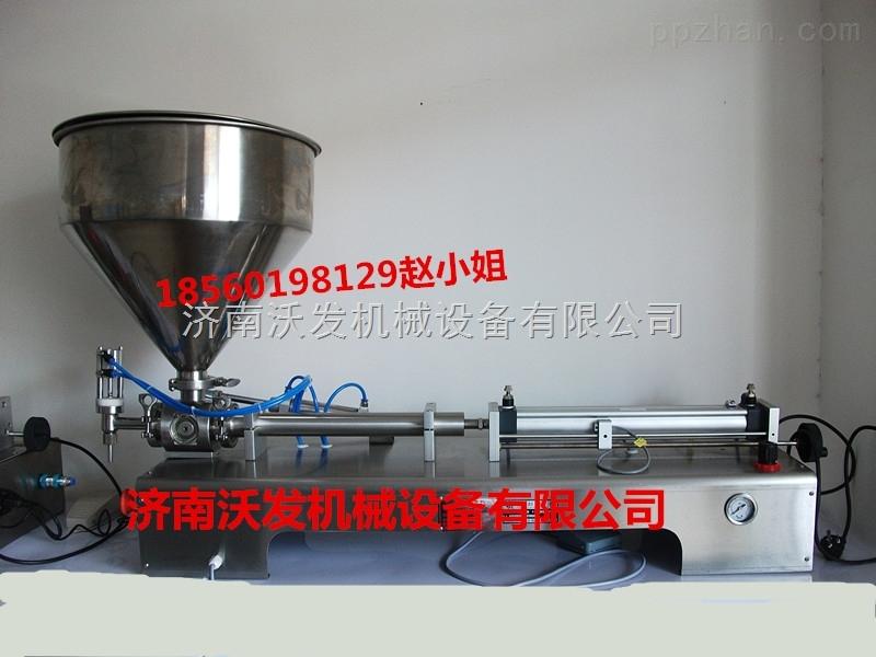 济宁大口径牛肉酱灌装机济南沃发搅拌灌装机