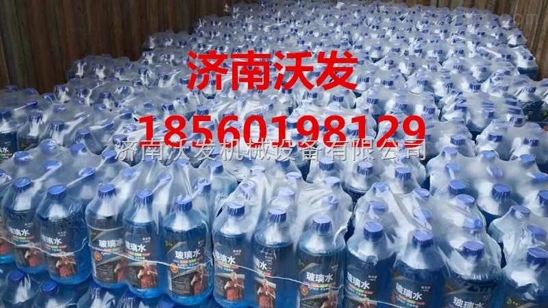 黑龙江BS-6040型玻璃水PE膜收缩机鑫沃发塑包机价格
