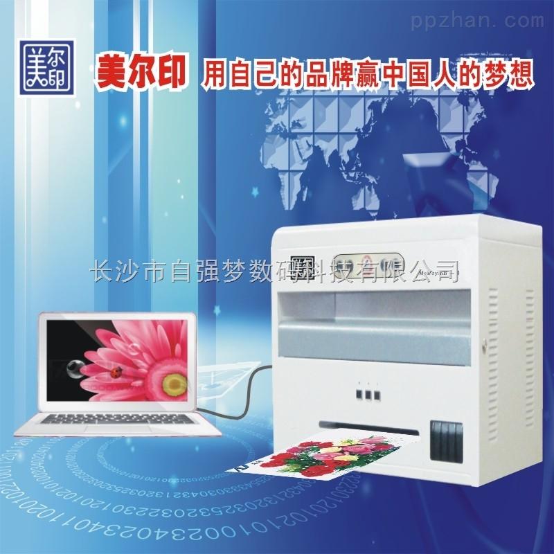 能打印水杯标签的机器优选彩色数码印刷机