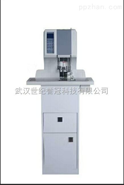 誉冠YG-208HL全自动智能财务票据装订机