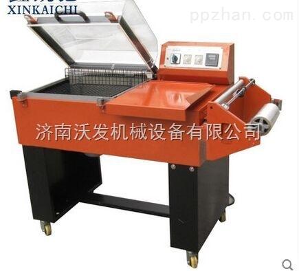 泰安PE膜热收缩包装机%《济南沃发》茶叶盒全自动收缩机