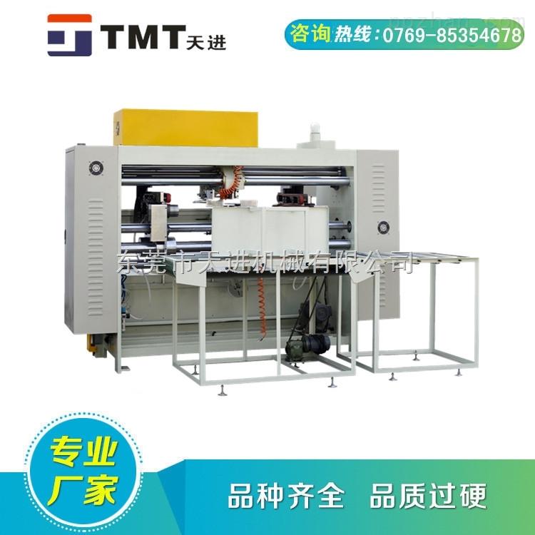 纸箱生产设备自动纸箱钉箱机