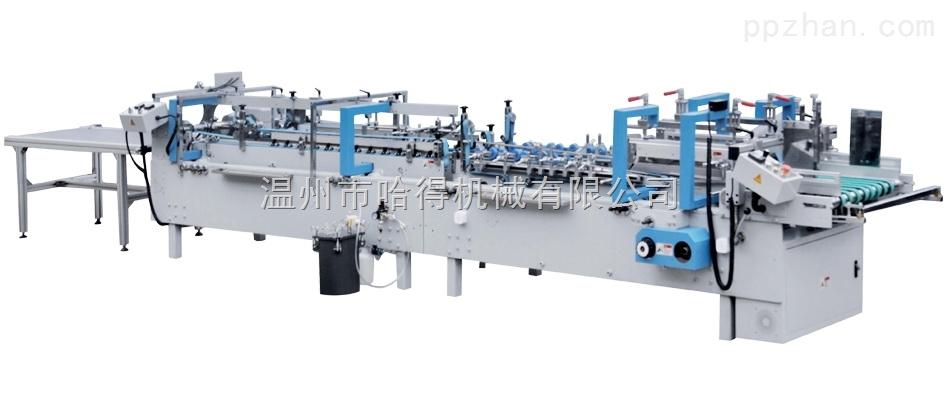 温州糊盒机厂家 哈得机械 供应FG-600800自动胶盒机