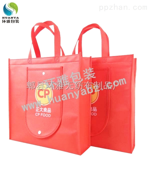 环雅包装无纺布钱包袋可折叠美观时尚环保耐用