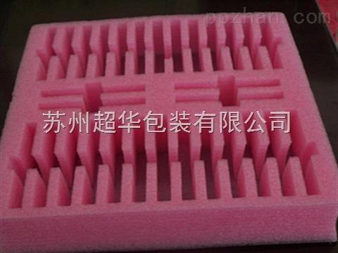 厂家批发珍珠棉蛋托 快递防震纸箱包装盒蛋托 缓冲防震定位包装