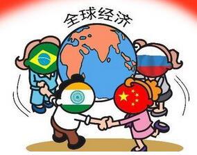时政聚焦:把握世界经济发展新特征