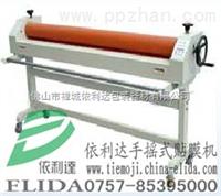 依利达-手动复膜机,手摇式保护膜覆膜机,双杆贴膜机/保护膜贴合机,图片贴膜机