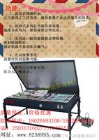 供应广东江门高科62寸真空热裱机