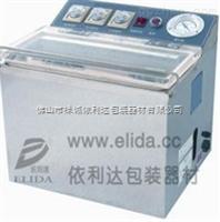 大连依利达提供茶叶真空机|茶叶真空包装机|自动真空机|自动真空封口包装机