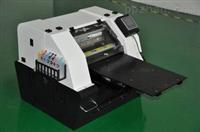 全球最大厂家~浙江万能手机皮套数码快印机 3D手机壳万能UV打印机