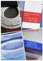 低价促销!长期销售高品质光纤在线激光喷码机 20W光纤打标机