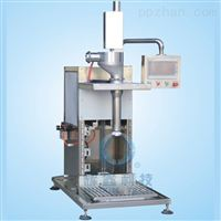 供应集瀚自动化设备有限公司DCS-30BYX-FT定量粉剂灌装机