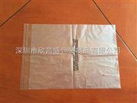opp透明塑料袋opp印刷自粘袋opp袜子袋