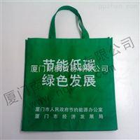 广告促销礼品广告袋