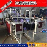 高速垃圾袋生产机器专业优质供应商 厂家提供免费技术培训