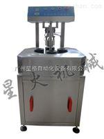 旋盖机/广州包装机/旋转式真空旋盖机