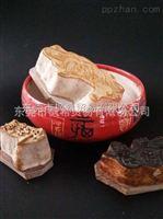 陶瓷助剂水性防水剂 拒水剂 陶瓷色釉阻水剂